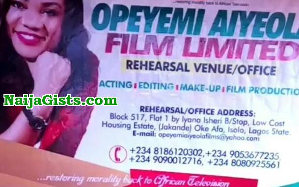 opeyemi aiyeola film school