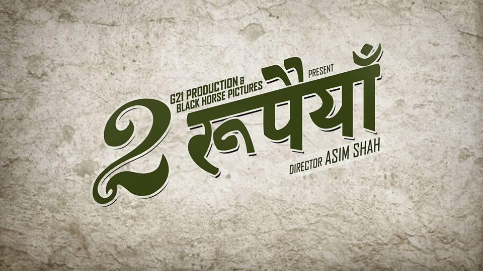 nepali movie dui rupaiyan poster