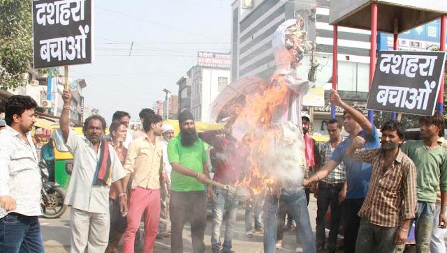 SDM Ajay Chupra's Dussehra Save Committee blasts effigies