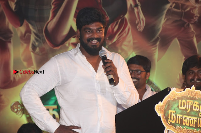 Maragadha Naanayam Tamil Movie Audio Launch Event  0027.jpg
