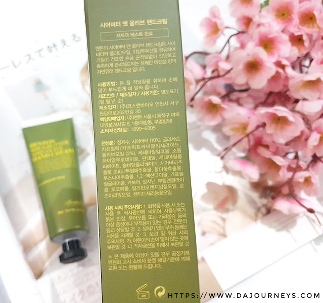 Review Benton Shea Butter and Olive Hand Cream