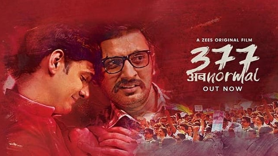 377 Ab Normal 2019 Hindi 720p Watch Online or Download   Best HD Movies