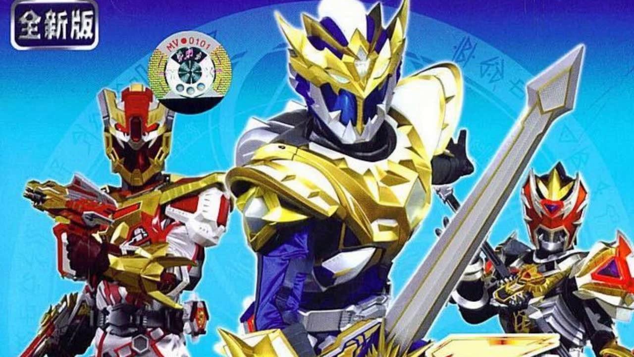 Kota Akebono adalah kota yang damai. Semenjak adanya Sumber Kekuatan (Power Spot) yang melepaskan kekuatan sihir, semua warga diserang oleh pasukan Iblis Jamanga yang mengumpulkan Minus Energy dari ketakutan yang dihasilkan oleh manusia. Organisasi rahasia SHOT yang dibentuk untuk melindungi warga dari Jamanga, menyembunyikan identitas bersama Markas Polisi Akebono. Kenji Narukami, murid dari Narukami Ryujinryu yang melawan para iblis, datang ke Akebono untuk melawan para Iblis, dan dia berubah menjadi RyuKenDo untuk melawan Jamanga bersama temannya untuk membawa kedamaian bagi warga.