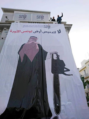 "No to the desecration of Revolution  Tunisia  ""SNJT"""