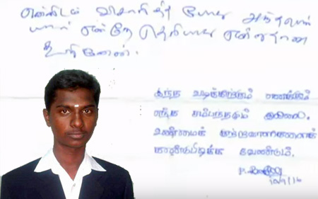 I don't have any connection with swathi murder: Ramkumar wrote letter to Puthiyathalaimurai