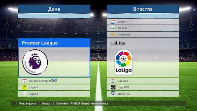 MyPES 2017 Patch 0.1 (Premier League) by mypes-game.ru