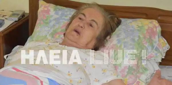 Ηλεία: Παραλίγο να της κόψουν το δάχτυλο για να πάρουν τη βέρα – Της έκλεψαν τα χρήματα για το μνημόσυνο του γιού της