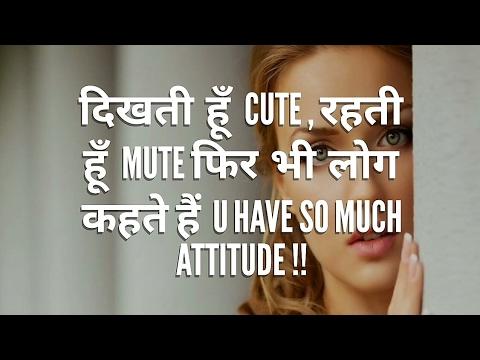 Top Girl Attitude Whatsapp Status In Hindi Hindi Sms Funny