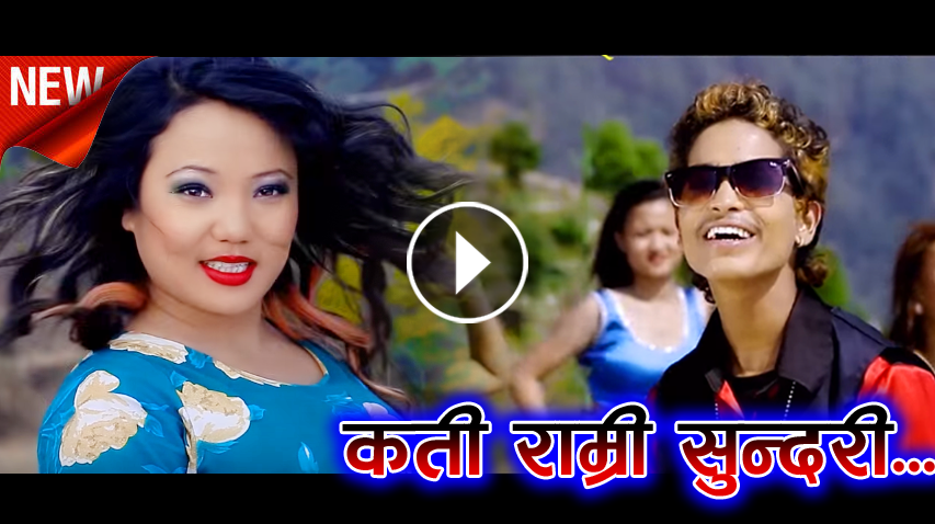 flirting meaning in nepali video download mp3