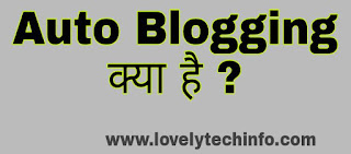 auto blogging kya hai.