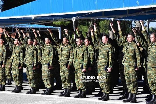 Πάγωσε η μεταφορά υλικών από το στρατόπεδο Ναυπλίου - Ελπίδες για επαναλειτουργία...