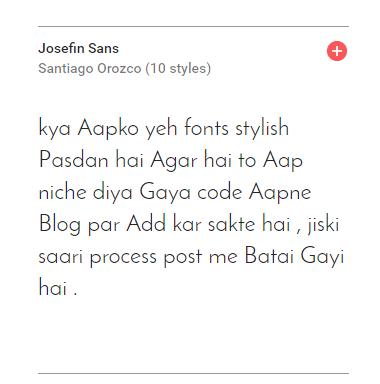 stylish Josefin Sans web fonts