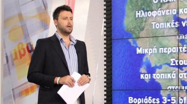 Ο Γ. Καλλιάνος προειδοποιεί: Αυτό το φαινόμενο που θα πλήξει την Ελλάδα (Φώτο)
