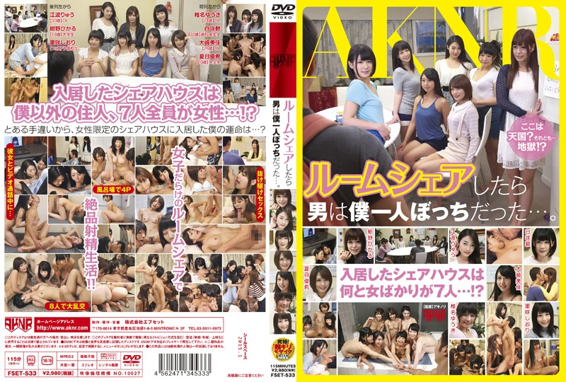 FSET-533-When-I-Met-My-Roommates-Eng Sub_www.watchjav.download