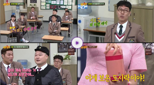 Knowing Brother Episode 120 Subtitle Indonesia