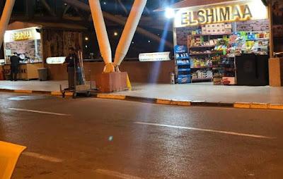 """عاجل.. وزير الطيران يأمر برفع أكشاك """"الشيماء"""" من مدخل مطار القاهرة (بيان)"""