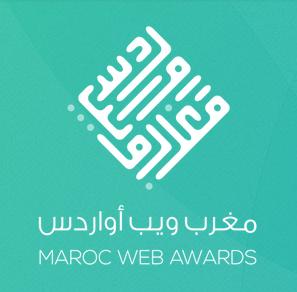 المرجو التصويت على المدونة في مسابقة مغرب ويب أواردس