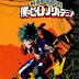 الفصول 29,30 من المانغا Boku no Hero Academia