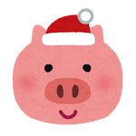クリスマスの顔マーク(ブタ)