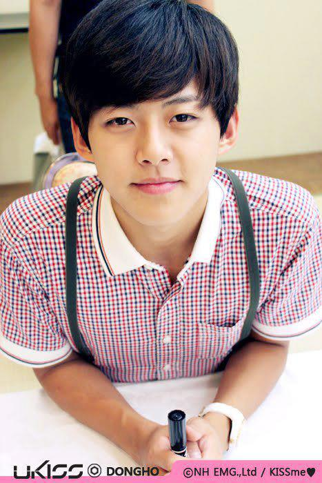 kiss dongho has now been released from the hospital the idol star    Dongho