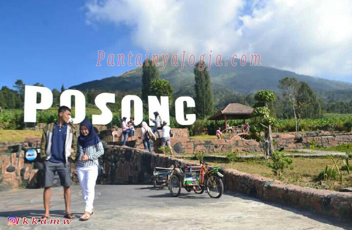 Pesona Wisata Alam Posong Dan Golden Sunrise Di Temanggung Jawa
