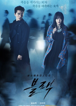 Download Drama Korea Black Episode 15 Subtitle Indonesia