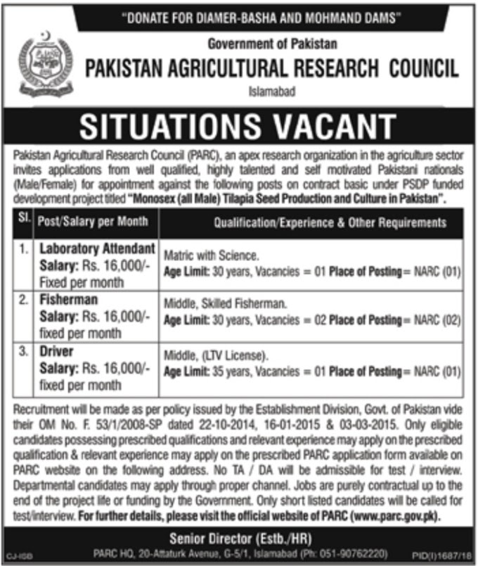 Pakistan Agricultural Research Council Jobs 2018