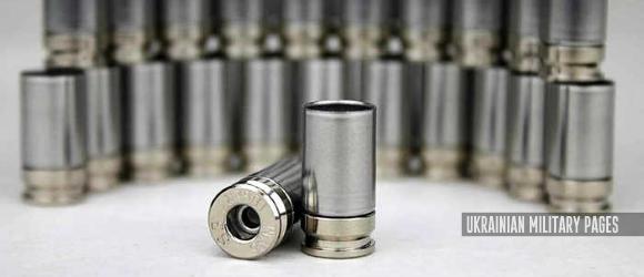 Shell Shock Technologies оголосила про створення нової патронної гільзи