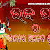 Happy Rajo Wishes For facebook and WhatsApp