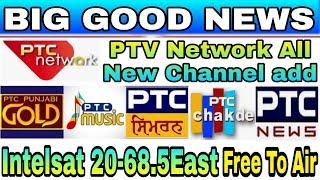 All Ptc Channels FTA on Intelsat 68 e | Hakeem Dish Info