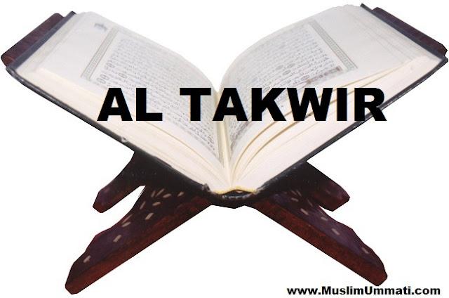 81 Surah At Takwir