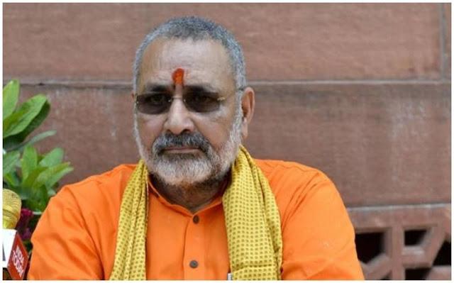 देश की बढ़ती आबादी है सेंकेंड स्टेज कैंसर: गिरिराज सिंह - newsonfloor.com