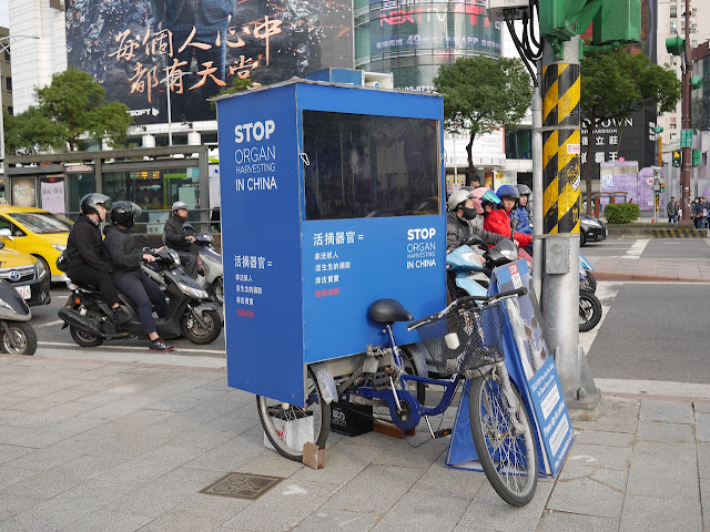 "Falun Gong ""Stop Organ Harvesting in China"" mobile display at Ximending in Taipei"