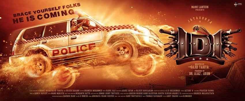 IDI : Inspector Dawood Ibrahim (2016) 720p Uncut Hindi Dual Audio