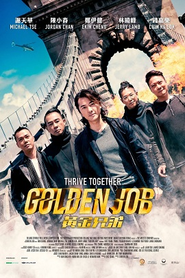 Xem Phim Huynh Đệ Hoàng Kim - Golden Job