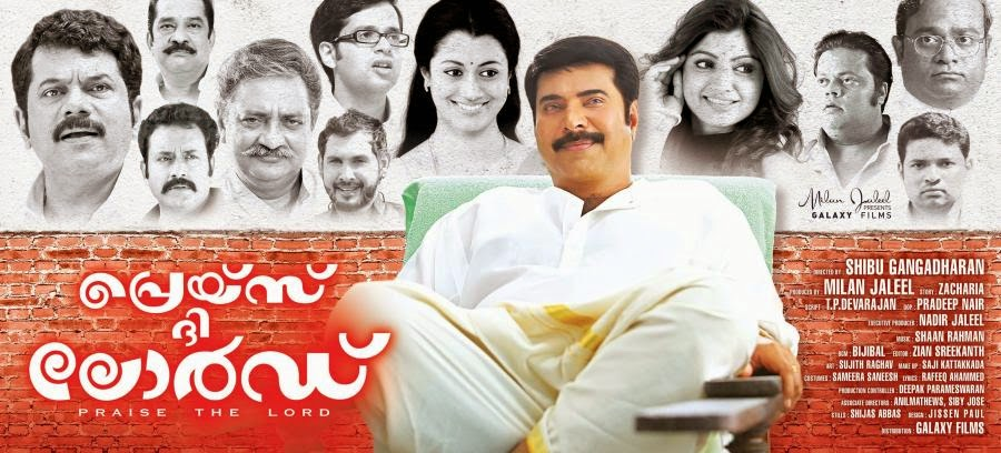 Praise The Lord Malayalam Movie Review | Praise The Lord Review