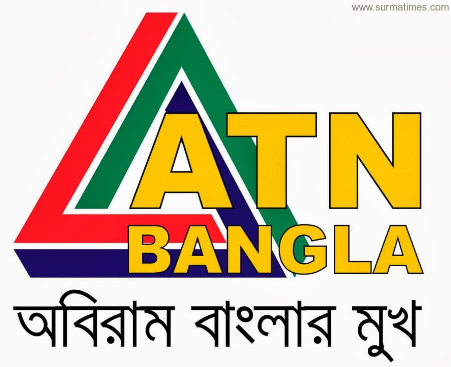 ATN Bangla Information | Media Directory of Bangladesh