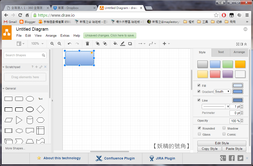 4 - Draw.io - 線上流程圖繪製,簡單又方便!