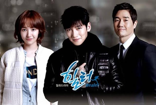Download Drama Korea Healer Batch Subtitle Indonesia