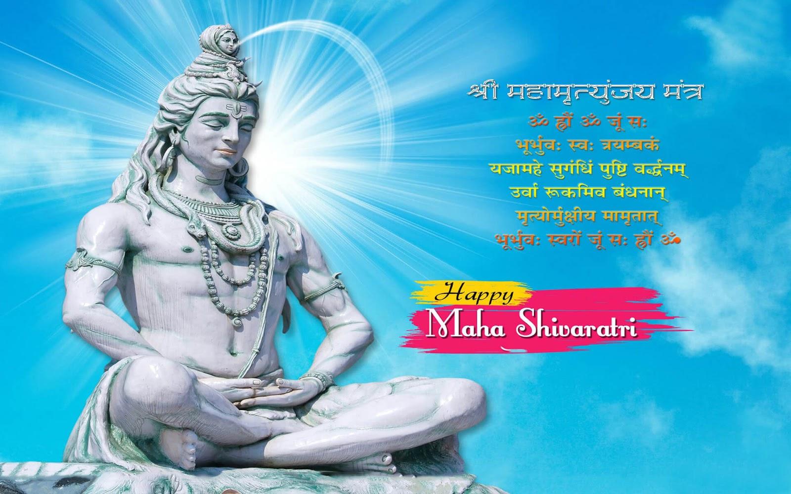 Maha Shivratri HD Pictures Download