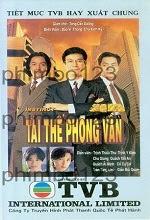 Bản Năng - HTV2 - Tái Thế Phong Vân