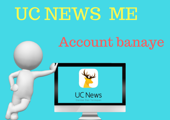 uc news account kaise banaye