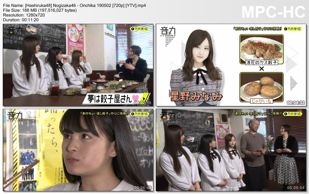 Nogizaka46 - Onchika 190502 (YTV) - Hashiruka48