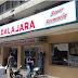 """Con todo y operativo """"Buen Fin"""" asaltan farmacia Guadalajara de Veracruz puerto"""