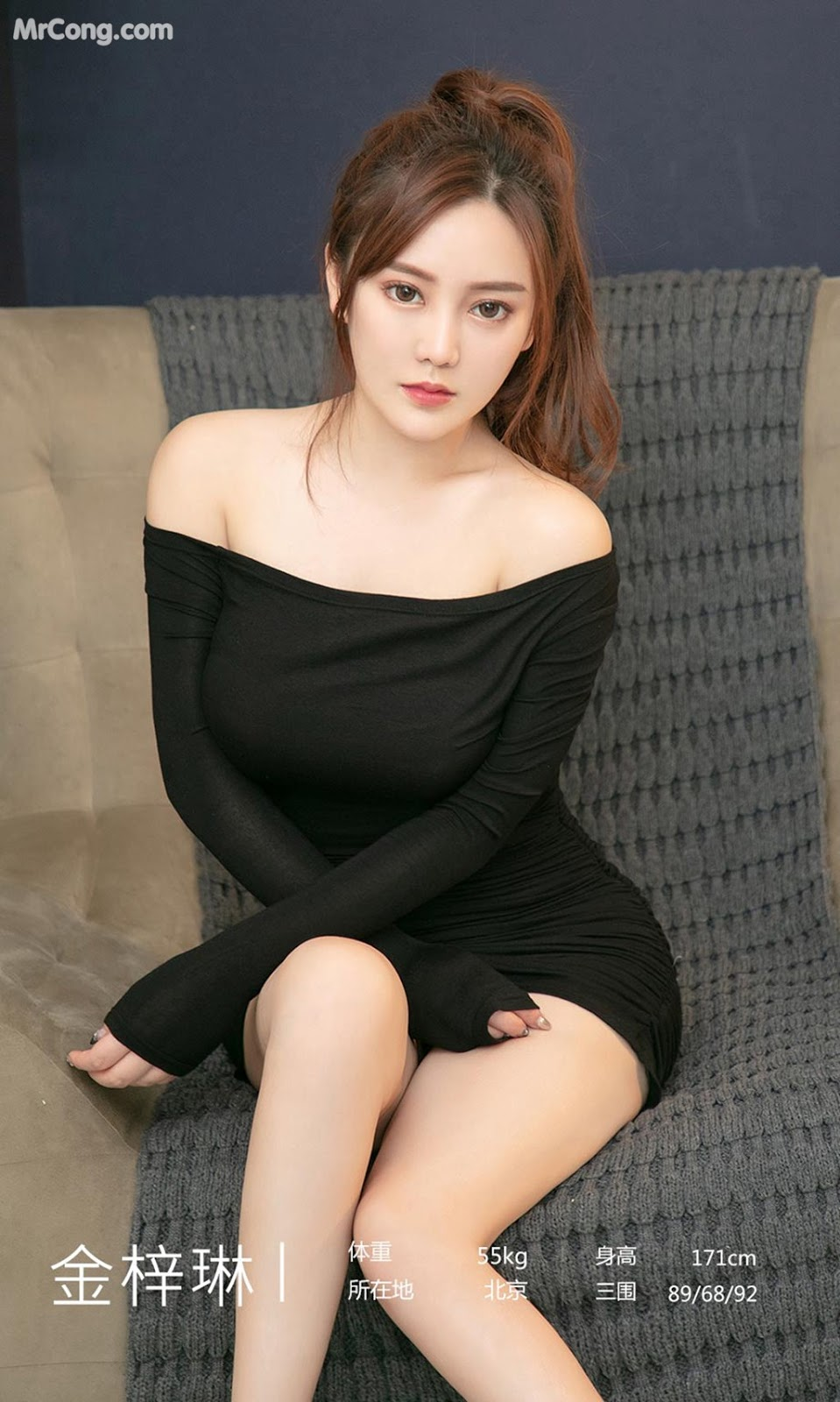 Image UGIRLS-Ai-You-Wu-App-No.1453-Jin-Zi-Lin-MrCong.com-003 in post UGIRLS – Ai You Wu App No.1453: Jin Zi Lin (金梓琳) (35 ảnh)