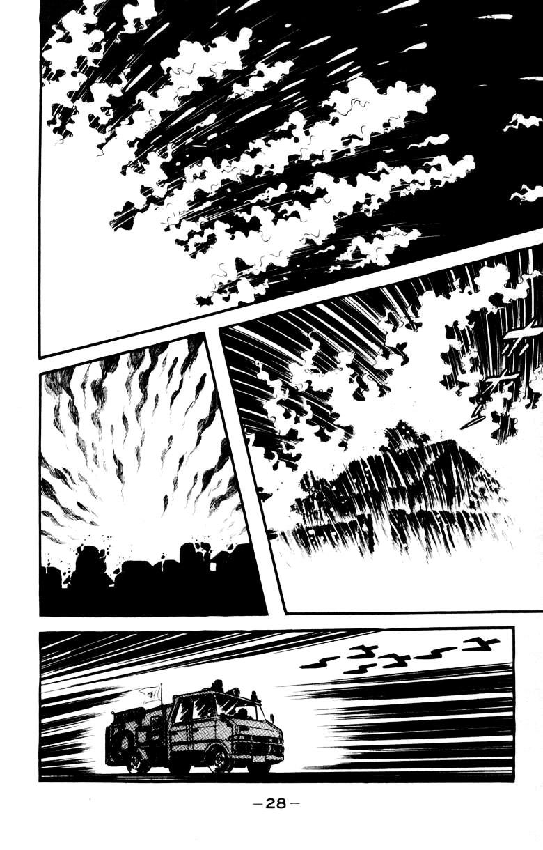 DevilMan chapter 17 trang 22