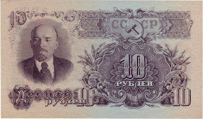 Soviet Union 10 Rubles banknotes USSR Old money