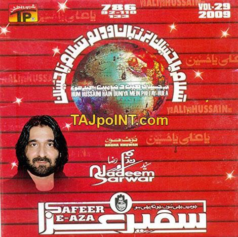 Nadeem Sarwar 2008-09 nohay free mp3 download