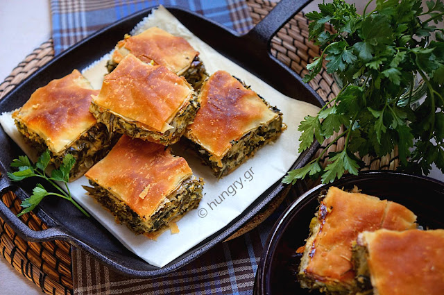 Hortopita: Greek Savory Pie with Greens, Herbs & Feta Cheese