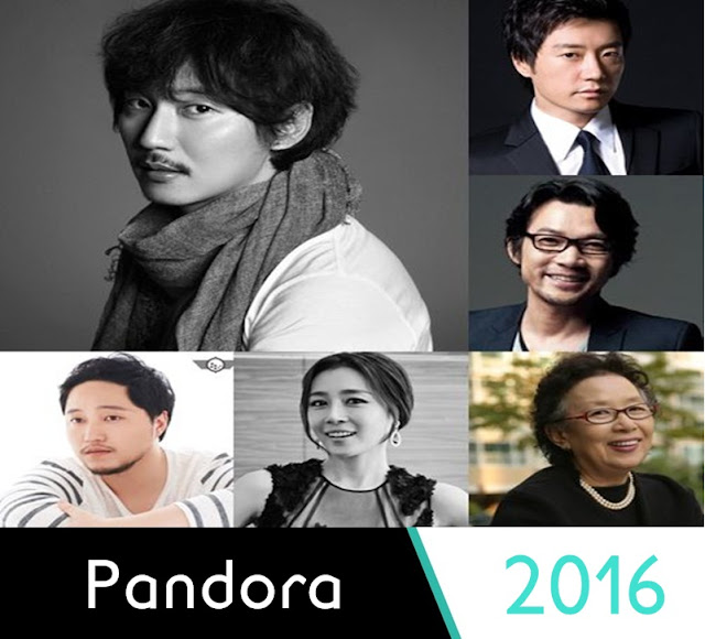 Pandora Korean Movie 2016 - Kim Nam-Gil & Kim Myung-Min